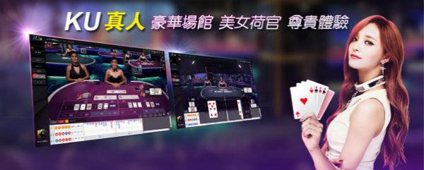 玩WM真人百家樂必戴的五大鎧甲 – WM娛樂城 | 百家娛樂城WM-官方網站