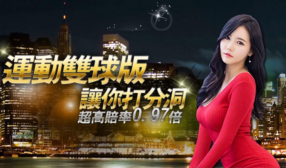 WM真人百家樂最大的敵人就是你 – WM娛樂城 | 百家娛樂城WM-官方網站