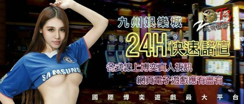 玩家必知百家兩大關鍵 – WM娛樂城 | 百家娛樂城WM-官方網站