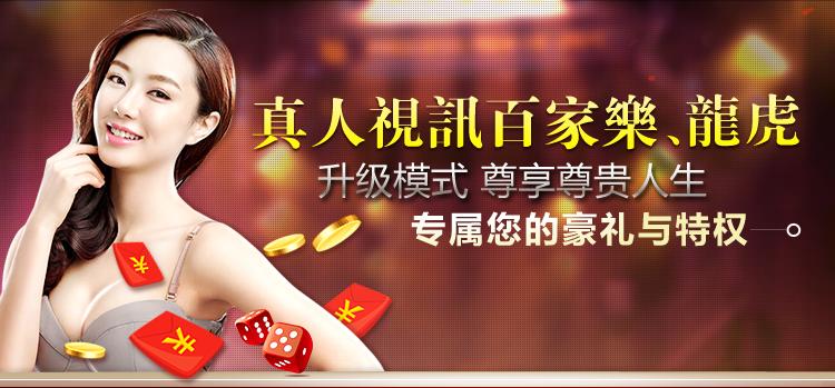 WM娛樂城再論百家樂莊家優勢 – 【WM百家樂】WM百家樂系統、真人、下載
