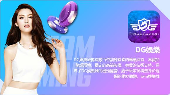 WM百家樂、WM娛樂城電子遊戲